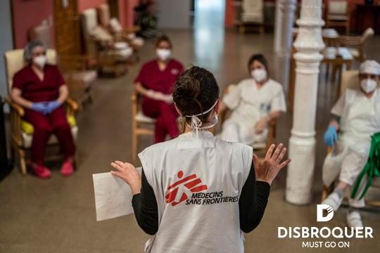 Disbroquer vuelve a colaborar, un año más, con Médicos Sin Fronteras.